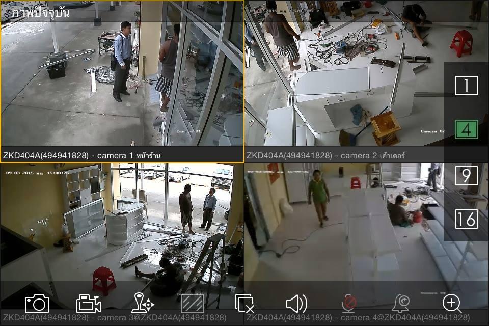 คม ชัด ทันเหตุการณ์ กับกล้องคุณภาพระบบ HDTVI