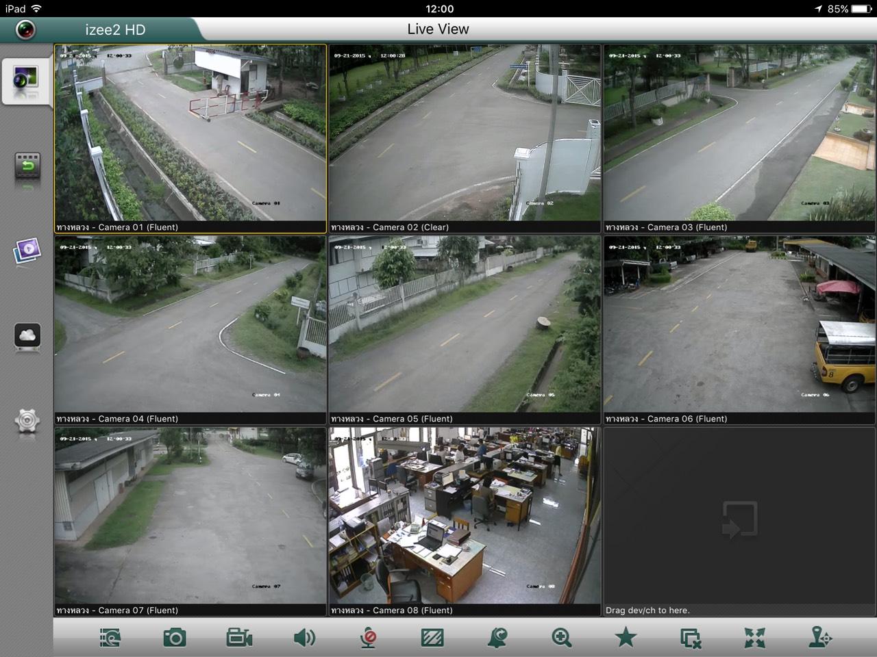 คม ชัด ทุกตาราง กับกล้องวงจรปิดระบบ HD-TVI By INNEKT