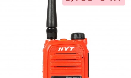 HYT POWER245