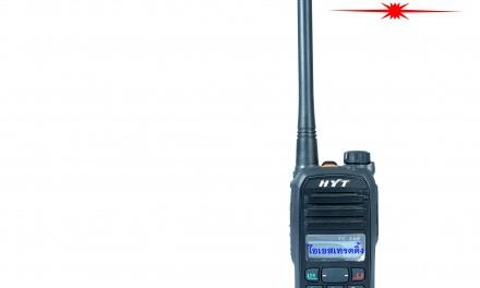 ✨HYT TC-580V-T✨ ที่สุดของความทน