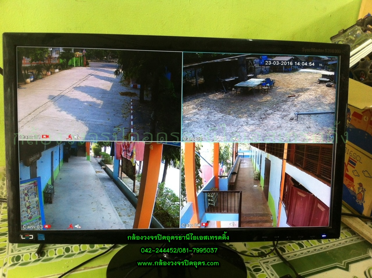 ผลงานติดตั้งกล้องวงจรปิดที่โรงเรียนบ้านดงเย็น อ.หนองหาน จ.อุดรธานี