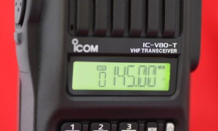 ร้อนแรงไม่หยุด! ICOM V80T 4,790 บาท