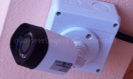 """กล้องวงจรปิดมีให้เลือกมากมายหลายรุ่นหลายราคา เริ่มต้นที่ """" 12,900 บาท พร้อมติดตั้ง""""!!!"""