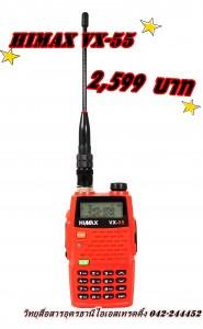 DSC00783