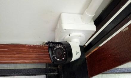 ติดตั้งกล้องวงจรปิดราคารวมติดตั้งเพียง 16,900 บาท