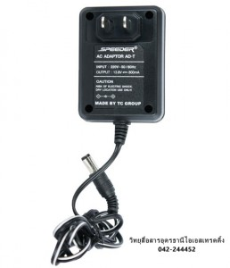 535SP-T1_Wall-Charger1