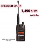 SPEEDER SP-T1 เครื่องดำราคาพิเศษ เหลือเพียง 1,490 บาท ส่งฟรี
