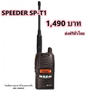 SP-T111