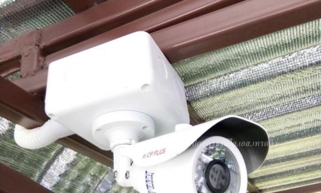 กล้องวงจรปิดคุณภาพสูงจากเยอรมันยี่ห้อ CP PLUS ในราคาสบายกระเป๋า เพียง 12,900 บาท !!!