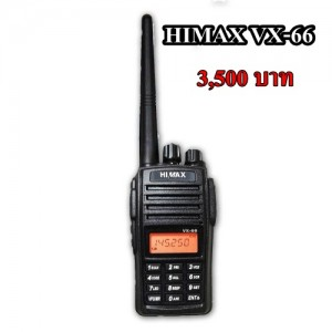 himax-66-2-500x500